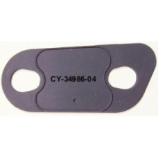 Chain Inspection Cover Gasket